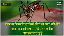 बिलासपुर में अब तक 153 डेंगू के मामले, ऑपरेशन क्लीन में जुटा प्रशासन