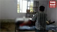 बुजुर्ग महिला से पहले दरिंदगी फिर हत्या, अर्धनग्न मिला शव