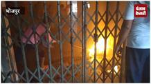 बाल पर्यवेक्षण गृह में बाल बंदियों ने किया हंगामा