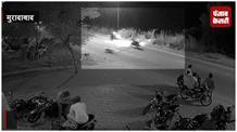 स्टंट बना जानलेवा: बाइक की टक्कर लगने पर व्यक्ति और बच्ची घायल, CCTV में कैद