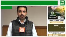 डेंगू से सिरमौर के एक व्यक्ति की मौत, स्वास्थ्य मंत्री विपिन परमार ने दी जानकारी