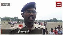 जमीन में गड़ा मिला महिला का शव, पुलिस कर रही जांच