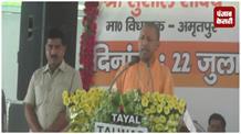 सीएम योगी ने फर्रुखाबाद को दी 329 करोड़ की सौगात, कहा- पूर्व सरकारों के एजेंडे में नहीं थे किसान