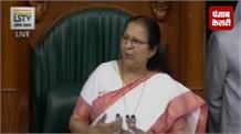 अविश्वास प्रस्ताव पर संसद में हंगामा,  LIVE