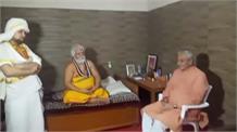 कैबिनेट मंत्री का दावा, सीएम योगी करेंगे राम मंदिर का शिलान्यास