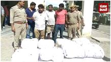 340 किलो गांजे के साथ 3 तस्कर गिरफ्तार, उड़ीसा से लेकर आ रहे थे ट्रक