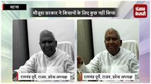 20 जुलाई से शुरू बिहार विधानसभा मानसून सत्