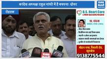 संसद में मोदी के साथ 'झप्पी' पर ग्रोवर का विवादित बयान, राहुल गांधी को बताया नशेड़ी
