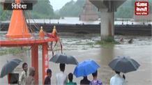 पुल डूब गए, मकान डूब गए, मंदिर और शमशान डूब गए