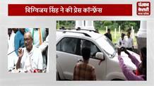 दिग्विजय सिंह ने की पीसी, बीजेपी पर जमकर बरसे