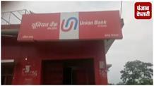 चोरों के हौसले बुलंद, ATM काट कर ले उड़े लाखों