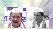 कांग्रेस सेवा दल की बैठक, चुनाव 2019 की रणनीति पर हुई चर्चा