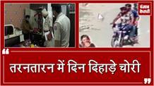 चोरों ने पत्रकार के घर बोला धावा, घटना CCTV में हुई कैद
