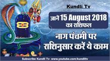 Kundli Tv- नाग पंचमी पर राशिनुसार करें ये काम