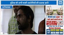गिरोह के साथ मिलकर 15 मिनट में लूटा था ATM, अब चढ़ा पुलिस के हत्थे
