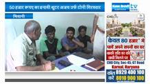 भिवानी पुलिस ने मोस्टवांटेड बदमाश समेत दो अन्य बदमाशों को किया गिरफ्तार