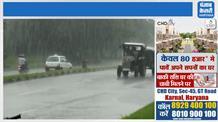 पिछले साल के मुकाबले पूरे उत्तर भारत में बेहतर रहा मानसून : मौसम विभाग