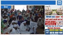 सिख परिवार पर हमले को लेकर मामला गर्म, सिख समुदाय ने ली बैठक
