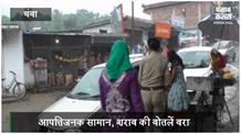 सास-बहू के जिस्मफरोशी के धंधे से उठा पर्दा, रंगे हाथों पकड़ी गई 5 महिलाएं