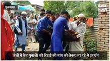 पुलवामा में दहशतगर्दों का कहर, सरेराह महिला को गोलियों से किया छलनी