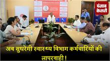 CM रावत ने हेल्ड डैशबोर्ड का किया लोकार्पण, स्वास्थ्य विभाग पर रखेंगे नज़र