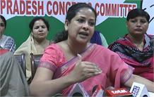 स्वच्छता अभियान के मुद्दे पर कांग्रेस ने केंद्र और दिल्ली सरकार पर किया हमला