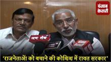 IAS अधिकारियों के सस्पेंड होने के मामले पर प्रदीप टम्टा ने रावत सरकार पर लगाए आरोप