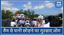 कौशल्या बांध से छोड़े गए पानी में बहे 6-7 घर, बेघर लोगों ने जाम किया रोड