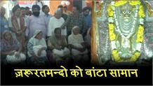 बाबा बालक नाथ मंदिर में श्री बाला जी की चौकी का आयोजन