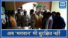 सोनीपत में चोरों का आतंक जारी, अब भगवान के घर को बनाया निशाना