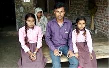 मिड डे मील की शिकायत करना पड़ा महंगा, प्रिंसिपल ने छात्रों की टीसी काटी