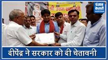 दीपेंद्र की सरकार को चेतावनी, कहा- किसानों को मिले तुरंत मुआवजा