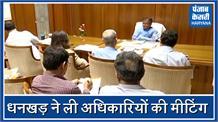 कृषि मंत्री का दावा, फसलों के नुकसान की भरपाई जल्द करेगी सरकार
