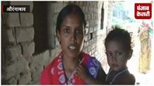 ममता ने पेश की मिसाल, गहना-बकरी बेचकर घर में बनाया टॉयलेट