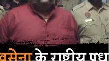 शिवसेना के राष्ट्रीय प्रधान निशांत शर्मा को 4 साल की कैद