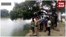 एक ही गांव में तालाब में डूब गई तीन बच्चियां, पूरे गांव में मातम का माहौल