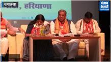 लोकसभा की सभी 10 सीटों को जीतने की तैयारियों में जुटी BJP
