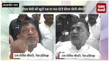 बीजेपी सरकार हर मुद्दे पर फेल- रामगोविंद चौधरी
