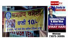 गरीबों का सहारा बनी संस्था 'दसवंध', 10 रुपए में दे रही भोजन