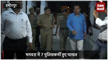 हमीरपुर में कंस मेले को लेकर उपद्रव, पथराव और फायरिंग में 7 पुलिसकर्मी घायल