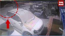 ज्योति चौक हादसे की CCTV फुटेज आई सामने