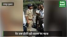 देखें: रामपुर में पुलिस की चालान मुहिम पर हुआ हंगामा