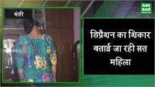विवाहिता ने लगाई फांसी, 4 साल की बेटी भी मिली मृत