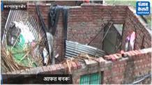 आफत की बरसात! फिर गिरीं घरों की छतें, 2 लोगों की मौत
