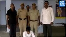 पकड़ा गया बदमाश लखन- हत्या के लिए नागालैंड से लाया था हथियार