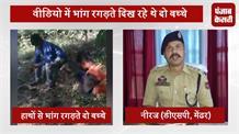 पंजाब केसरी की खबर का असर, पुलिस ने कसी नशे पर नकेल
