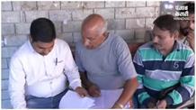 आरटीओ में शिकायत करने पर बुजुर्ग से मारपीट, पुलिस पर कार्रवाई ना करने के आरोप