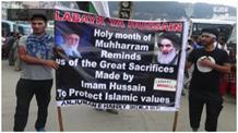 शिमला में या अली या हुसैन कहकर बहाया खून, दर्जन भर लोग हुए जख्मी
