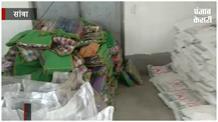 पंजाब केसरी ग्रुप ने कोलपुर गांव में बांटी 480वें ट्रक की राहत सामग्री