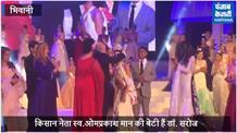 हरियाणा की बेटी जीत लाई 'मिसेज इंडिया वर्ल्डवाइड' का खिताब